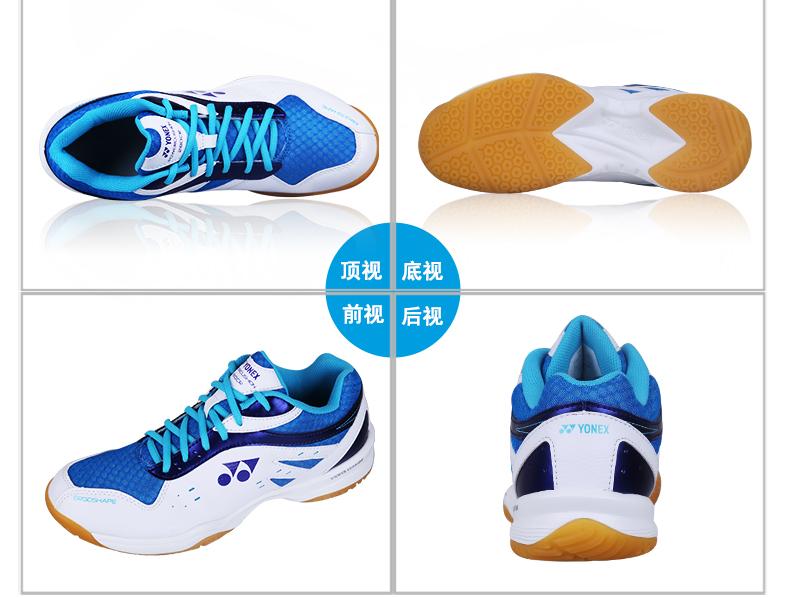 Giày cầu lông nữ YONEX 37 女鞋 - ảnh 16