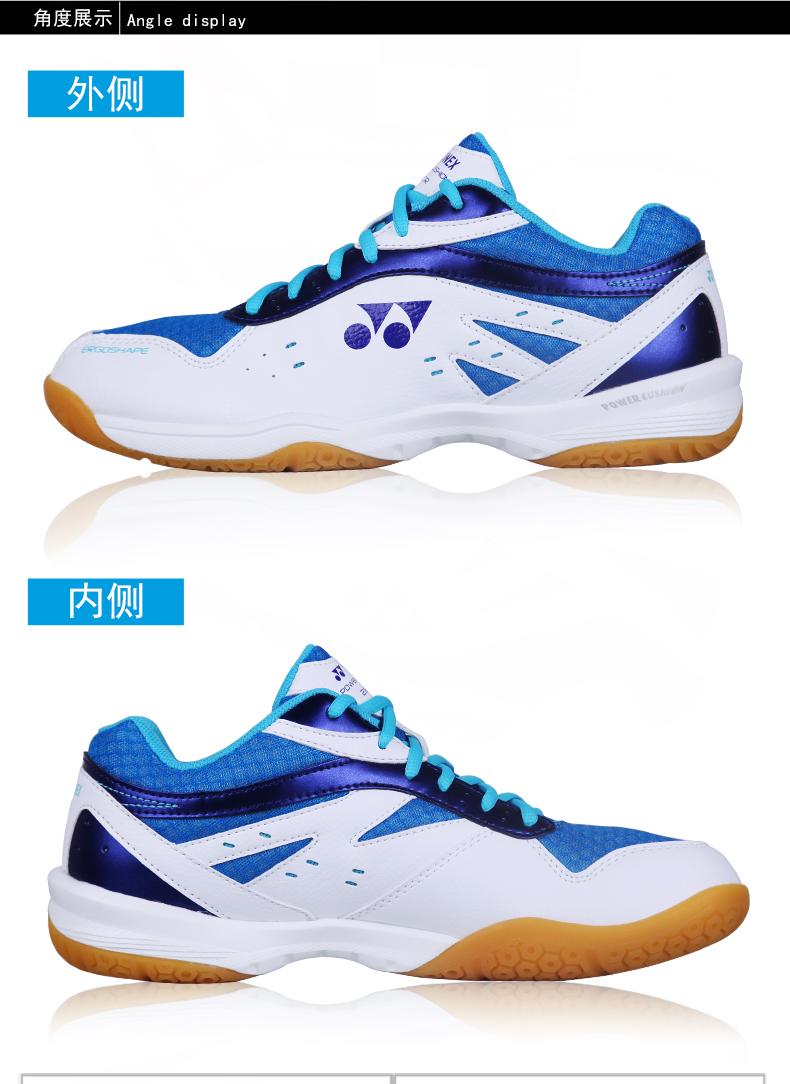 Giày cầu lông nữ YONEX 37 女鞋 - ảnh 15