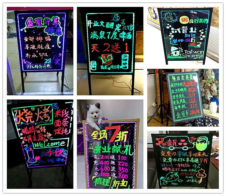 glo-loons荧光板大号免支架一体式电子荧光板立式手写广告板发光黑板