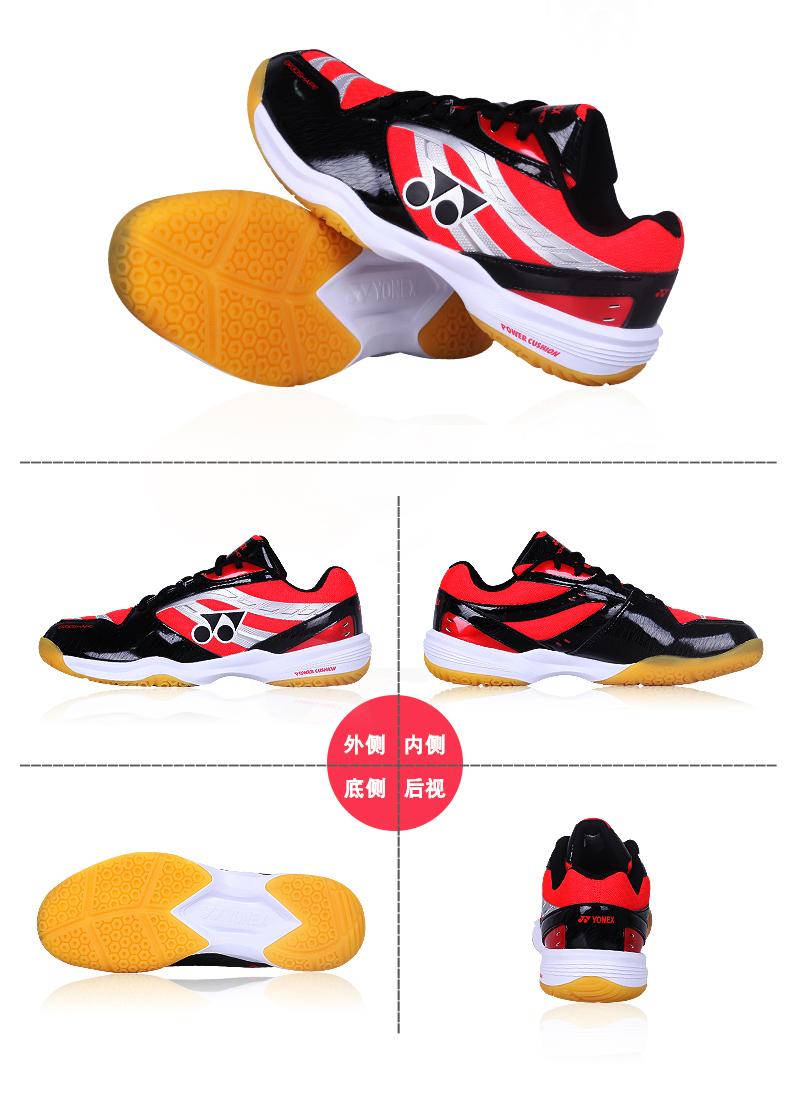 Giày cầu lông nữ YONEX 37 女鞋 - ảnh 5