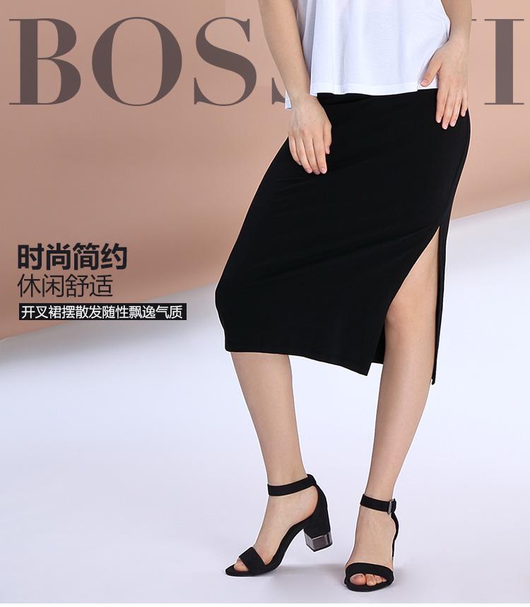 Váy nữ Bossini 17 025411040 990 L 17572Y - ảnh 1