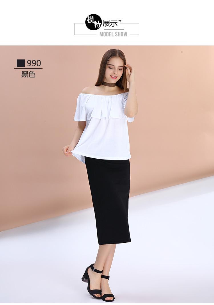 Váy nữ Bossini 17 025411040 990 L 17572Y - ảnh 6