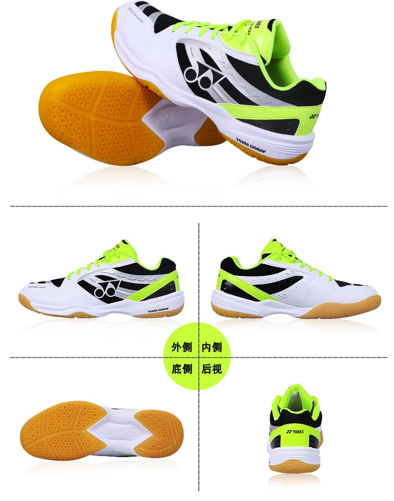 Giày cầu lông nữ YONEX 37 女鞋 - ảnh 3