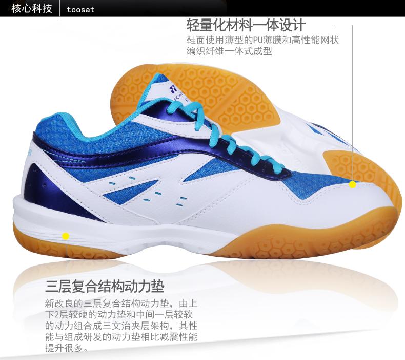 Giày cầu lông nữ YONEX 37 女鞋 - ảnh 12