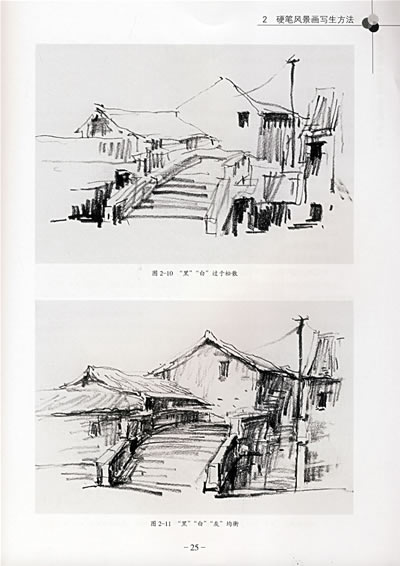 针管笔画风景建筑