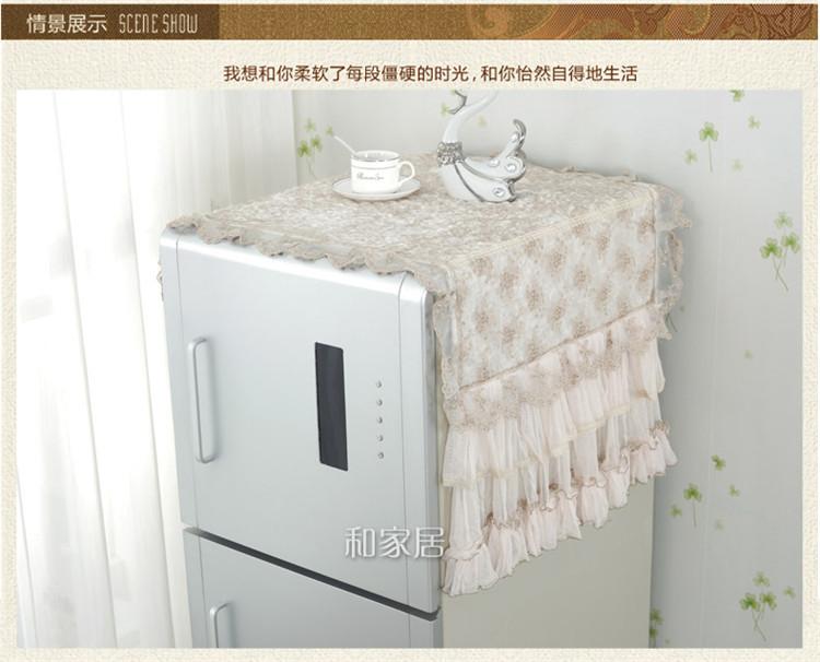 和居家闪购 忘情水冰箱罩对开门冰箱布冰箱盖巾防尘罩 忘情水 约175*57cm