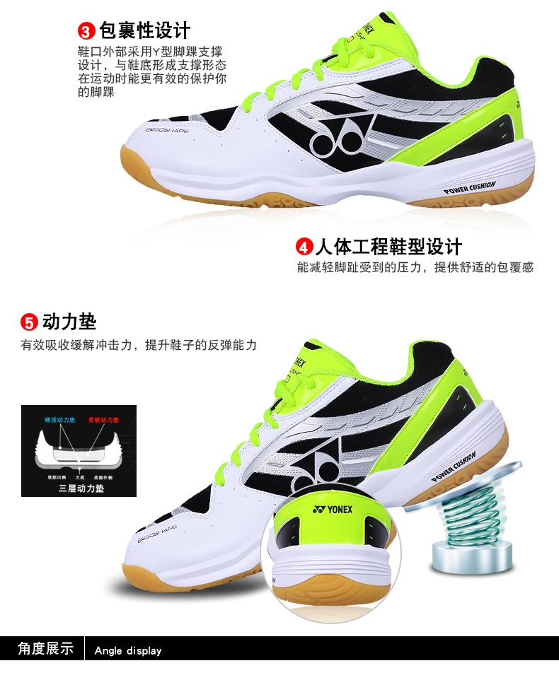 Giày cầu lông nữ YONEX 37 女鞋 - ảnh 2