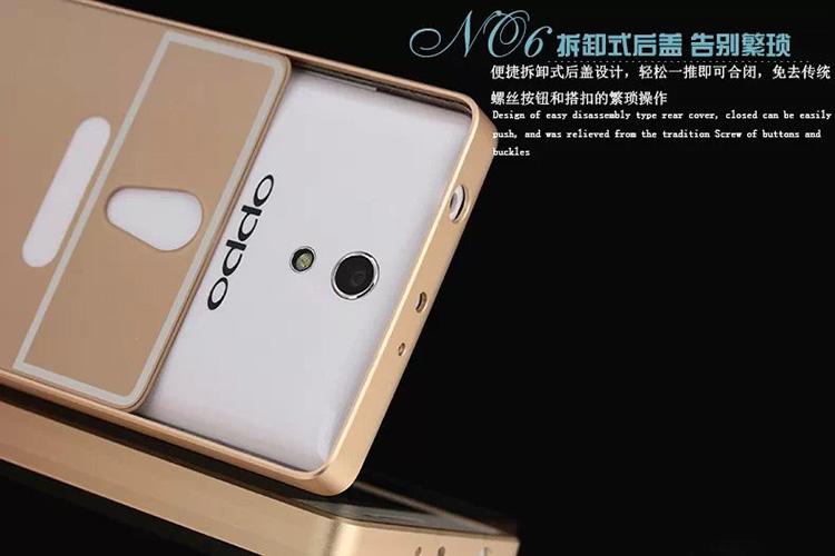 酷玛特 金属边框pc背板 手机壳 手机套 手机边框 适用