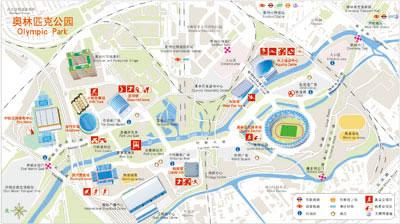 伦敦观奥旅游地图+英国地图册--超值2册套装组合