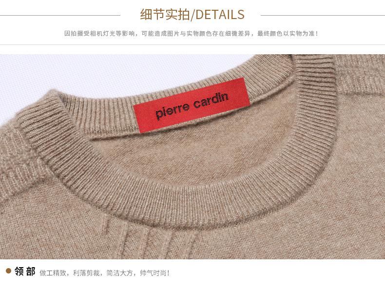 Áo len lông cừu nam Pierre Cardin 100 170 BB7819 - ảnh 13