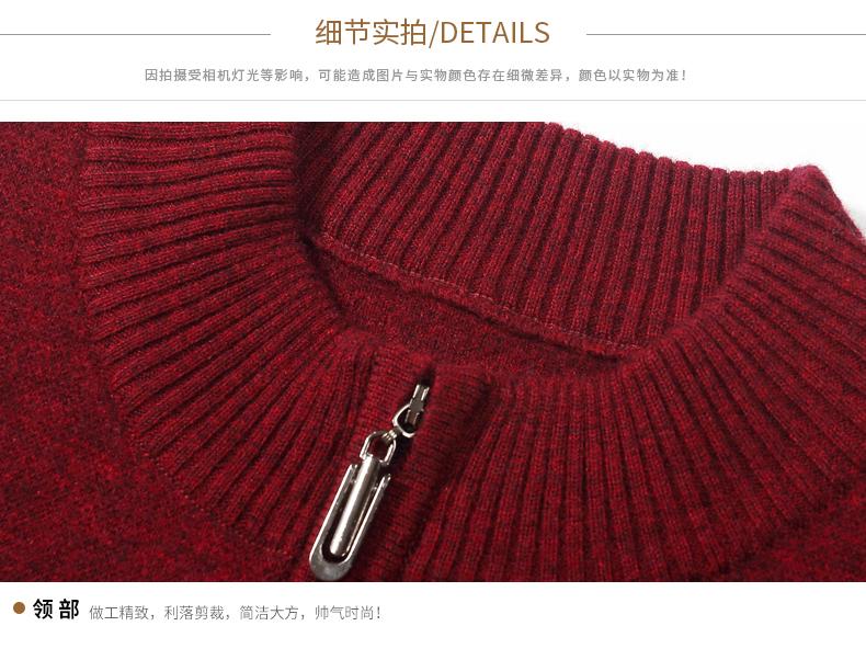 Áo len lông cừu nam Pierre Cardin 1002017 175 PEKDBB7750 - ảnh 17