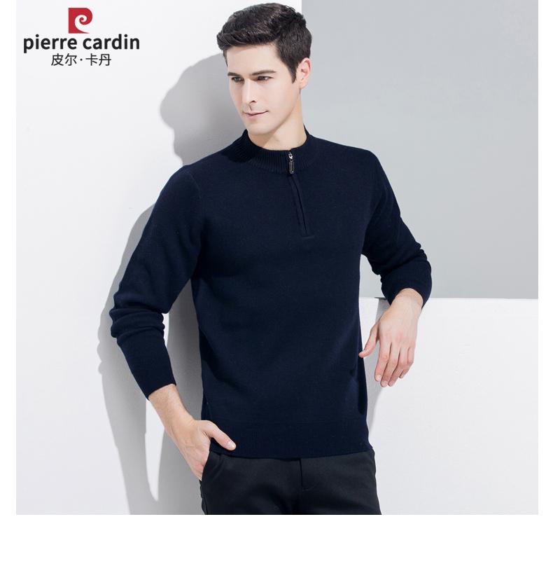 Áo len lông cừu nam Pierre Cardin 1002017 175 PEKDBB7750 - ảnh 16