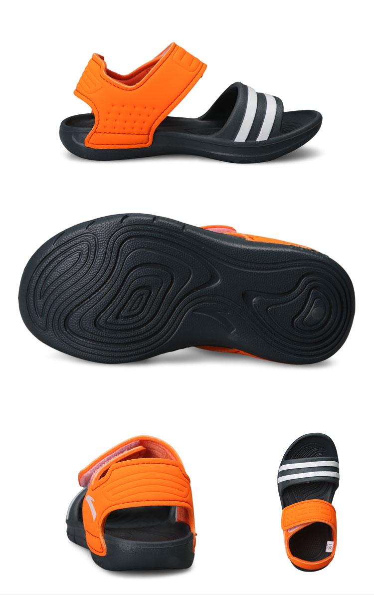 安踏品牌童鞋男童凉鞋小童沙滩鞋儿童凉鞋2015夏季鞋