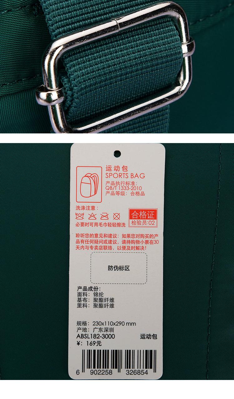 Túi thể thao nữ Lining ABSL182 3 4 ABSL182 3 - ảnh 5