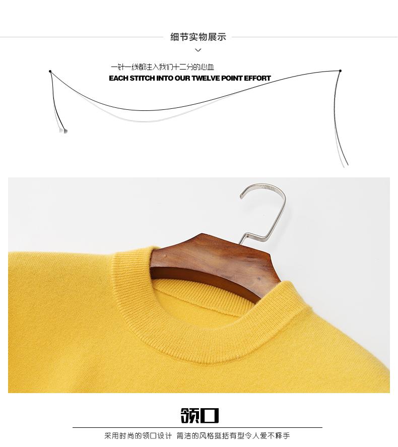 Áo len lông cừu nam Pierre Cardin 2017 180XL70 80KG YR006 - ảnh 32