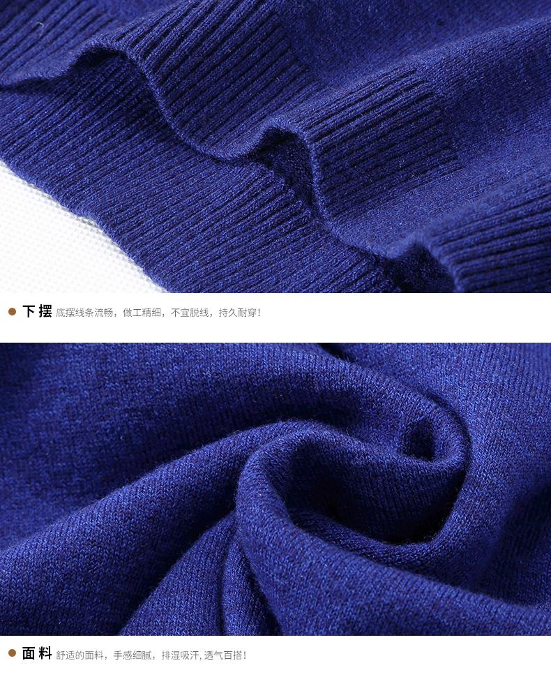 Áo phông không cổ nam Pierre Cardin 100 180 BB7827 - ảnh 19