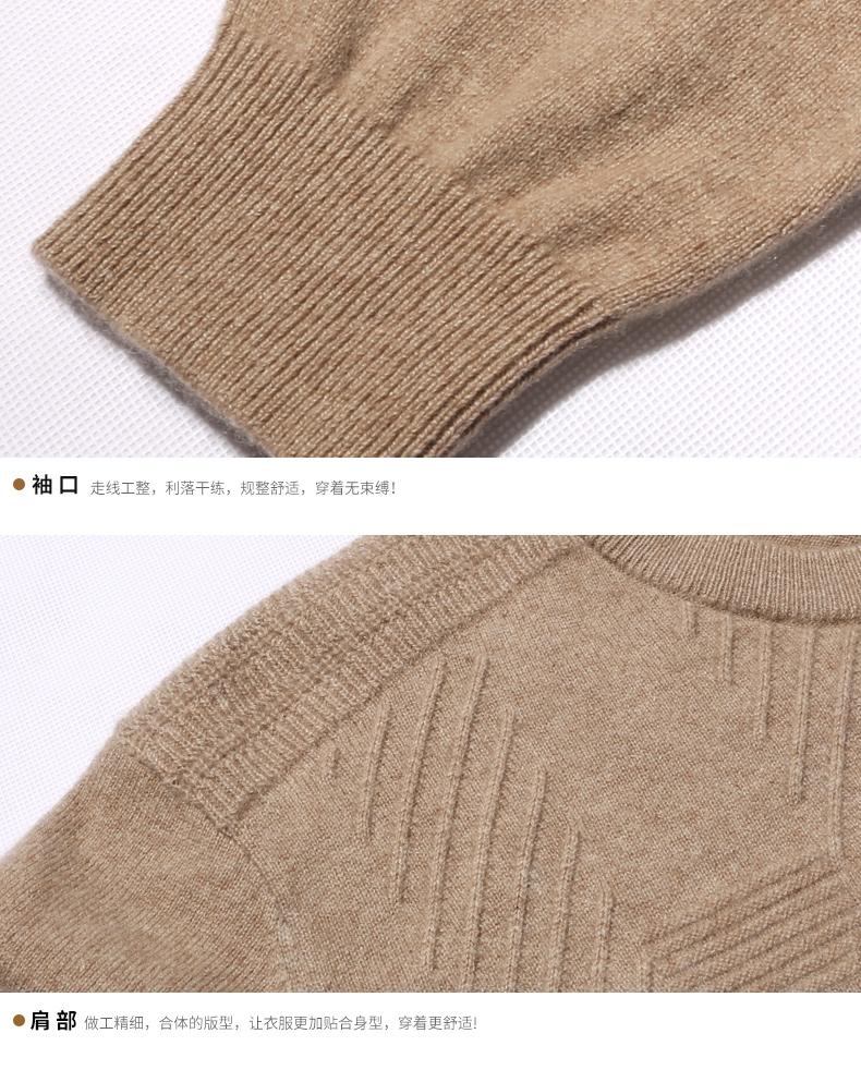 Áo len lông cừu nam Pierre Cardin 100 170 BB7819 - ảnh 14