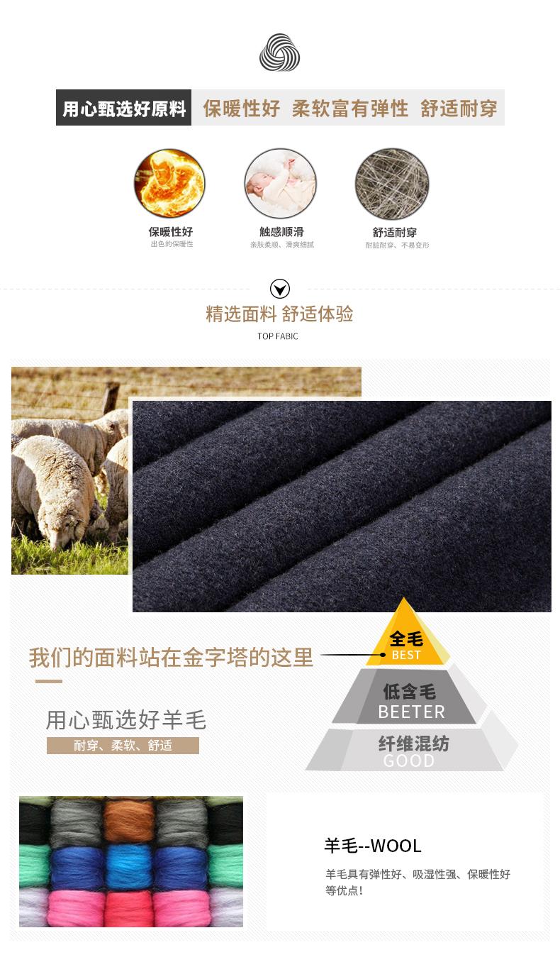 Áo len lông cừu nam Pierre Cardin 2017100 180 PEKDBB7735 - ảnh 3