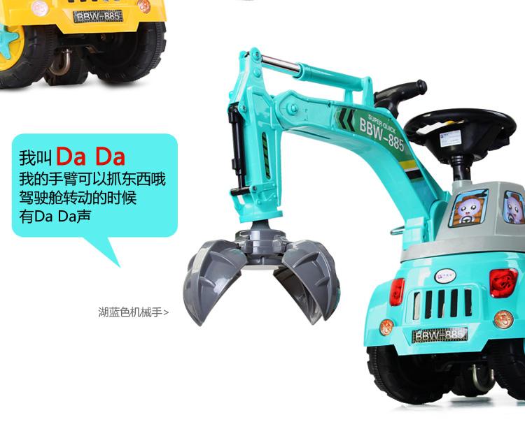 工程车 挖土机