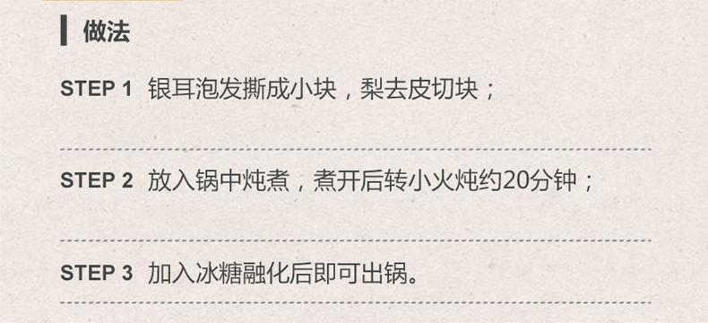 优木良品 山东莱阳丰水梨子 生鲜水果 5斤(A2)