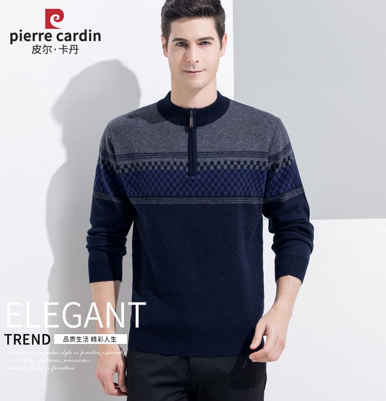 Áo len lông cừu nam Pierre Cardin 2017100 180 PEKDBB7735 - ảnh 2
