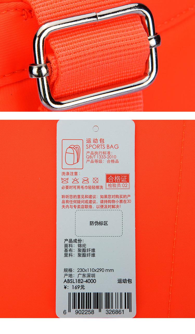 Túi thể thao nữ Lining ABSL182 3 4 ABSL182 3 - ảnh 10
