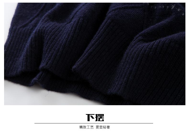 Áo len lông cừu nam Pierre Cardin 2017 170M55 65KG YR003 - ảnh 23