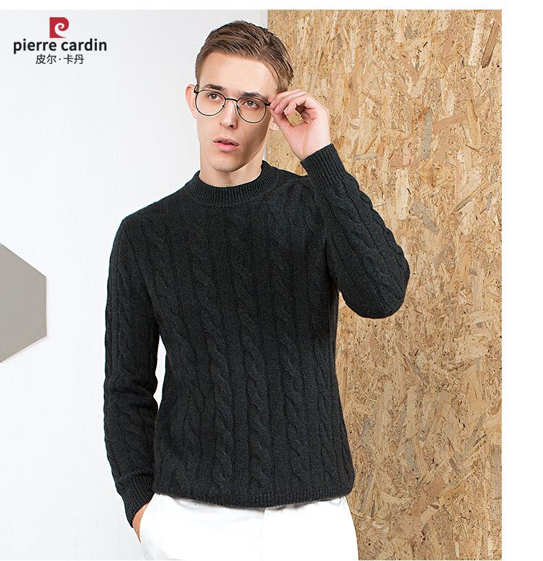 Áo len lông cừu nam Pierre Cardin 2017 180XL70 80KG WA87021 - ảnh 13