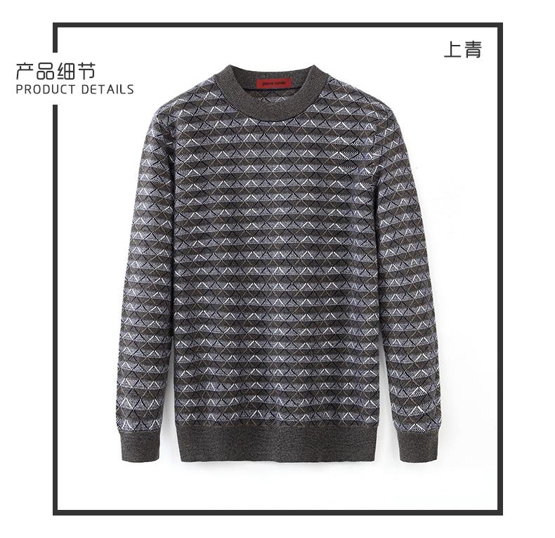 Áo len lông cừu nam Pierre Cardin 2017 1852XL80 90KG WA87025 - ảnh 6