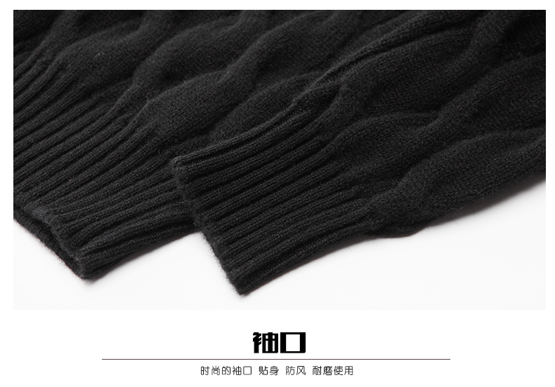 Áo len lông cừu nam Pierre Cardin 2017 180XL70 80KG WA78210 - ảnh 22