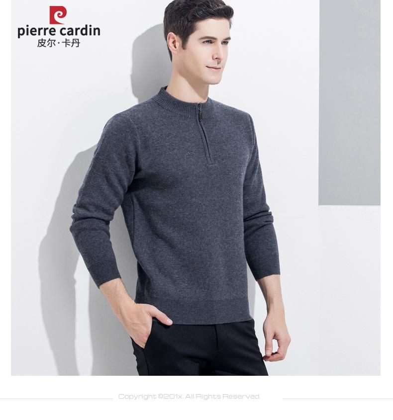 Áo len lông cừu nam Pierre Cardin 1002017 175 PEKDBB7750 - ảnh 11