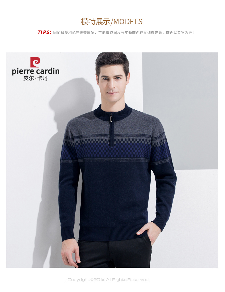 Áo len lông cừu nam Pierre Cardin 2017100 180 PEKDBB7735 - ảnh 8