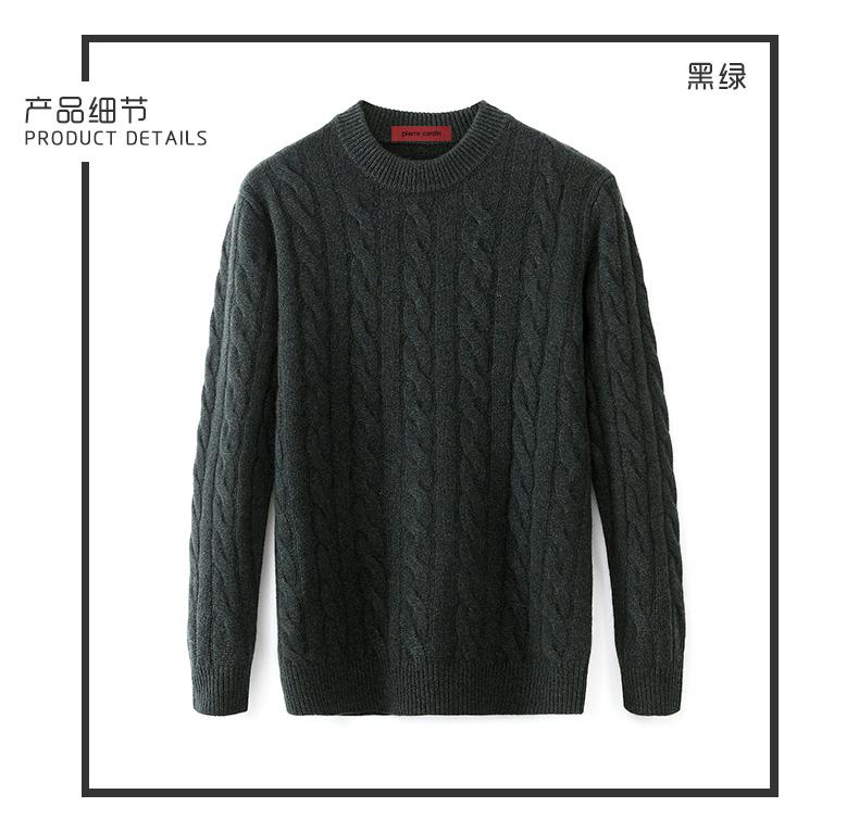 Áo len lông cừu nam Pierre Cardin 2017 180XL70 80KG WA87021 - ảnh 6