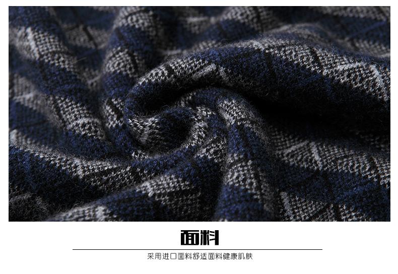 Áo len lông cừu nam Pierre Cardin 2017 1852XL80 90KG WA87025 - ảnh 20