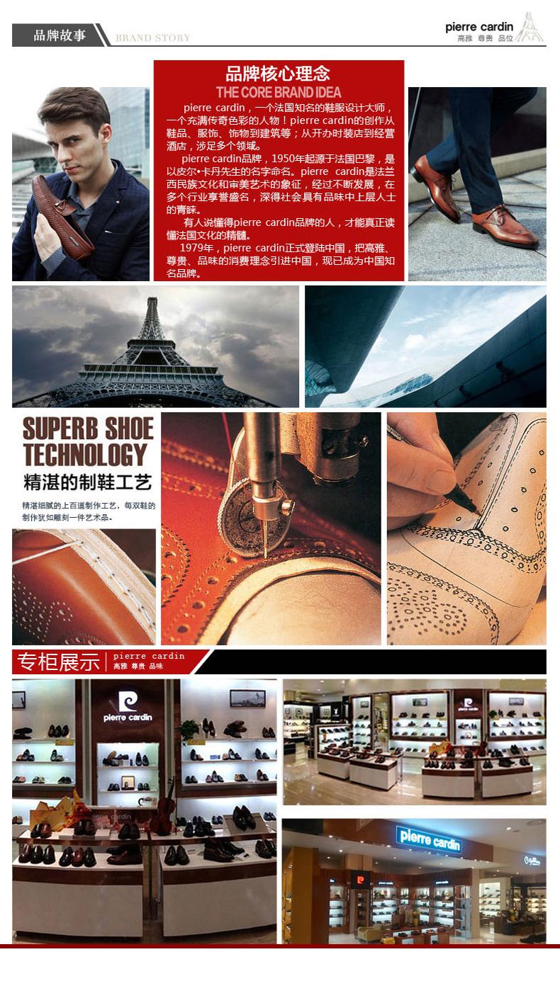 Giày nam trang trọng đi làm Pierre Cardin 2017 38 P6101K160111 - ảnh 10