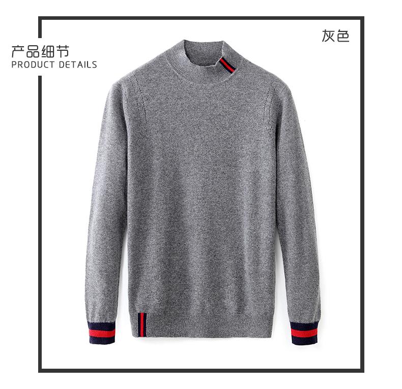 Áo len lông cừu nam Pierre Cardin 1002017 175L65 70KG WA095 - ảnh 7