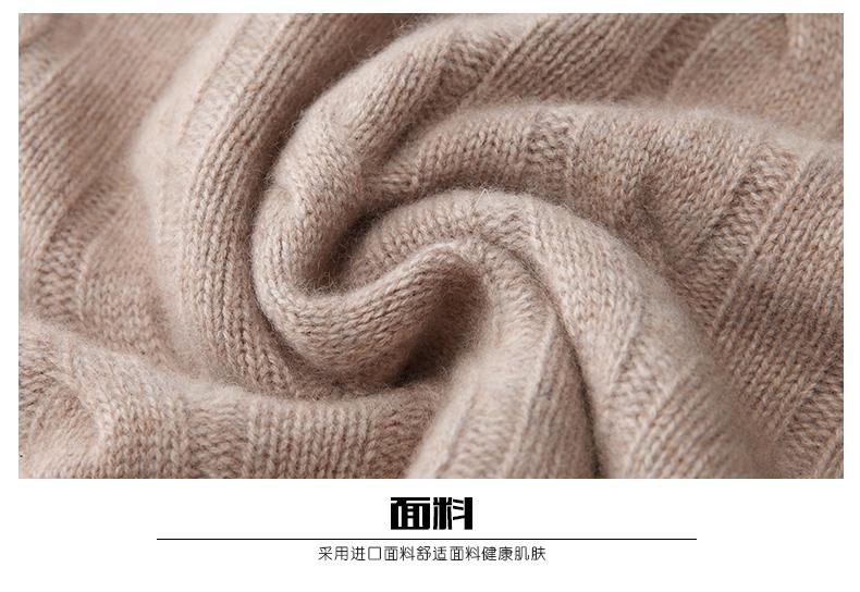 Áo len lông cừu nam Pierre Cardin 2017 180XL70 80KG WA87021 - ảnh 20