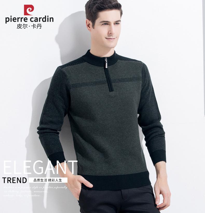 Áo len lông cừu nam Pierre Cardin 2017100 175 PEKDBB7736 - ảnh 2