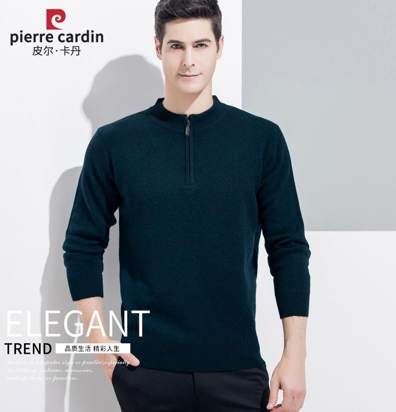 Áo len lông cừu nam Pierre Cardin 1002017 175 PEKDBB7750 - ảnh 2