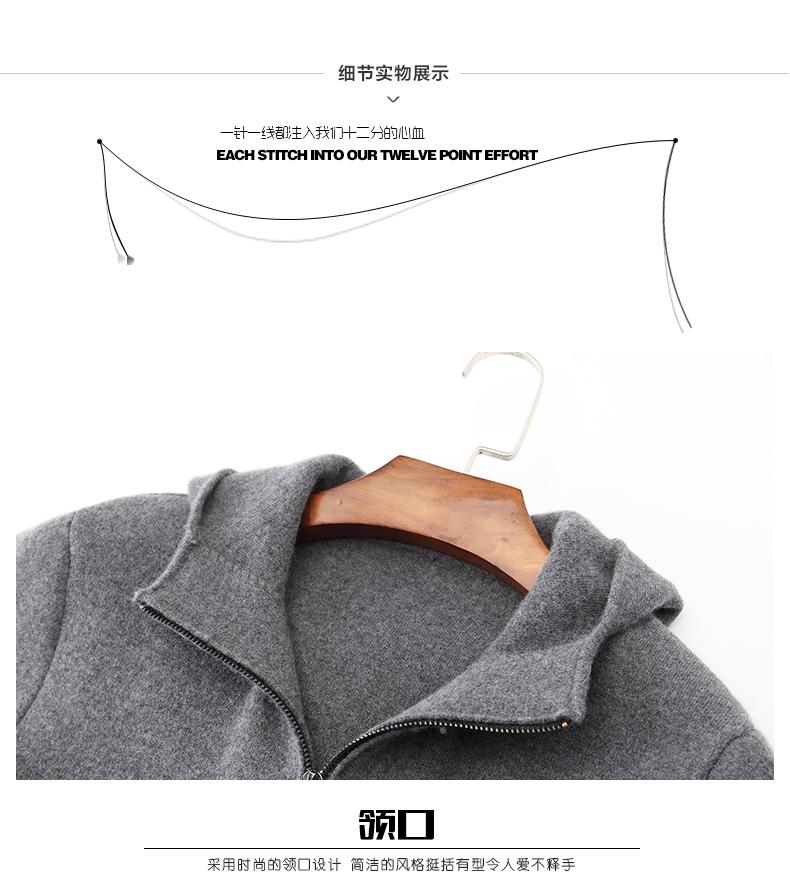 Áo len lông cừu nam Pierre Cardin 2017 180XL70 80KG WA78211 - ảnh 20