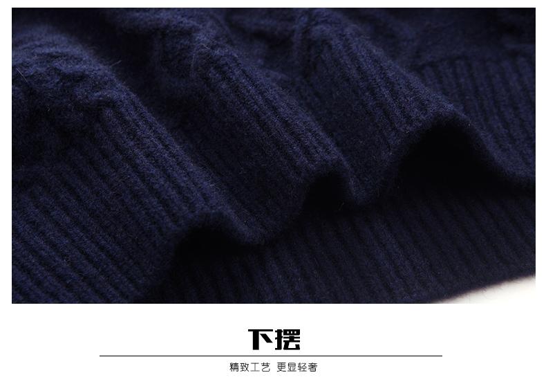 Áo len lông cừu nam Pierre Cardin 2017 180XL70 80KG WA86038 - ảnh 19