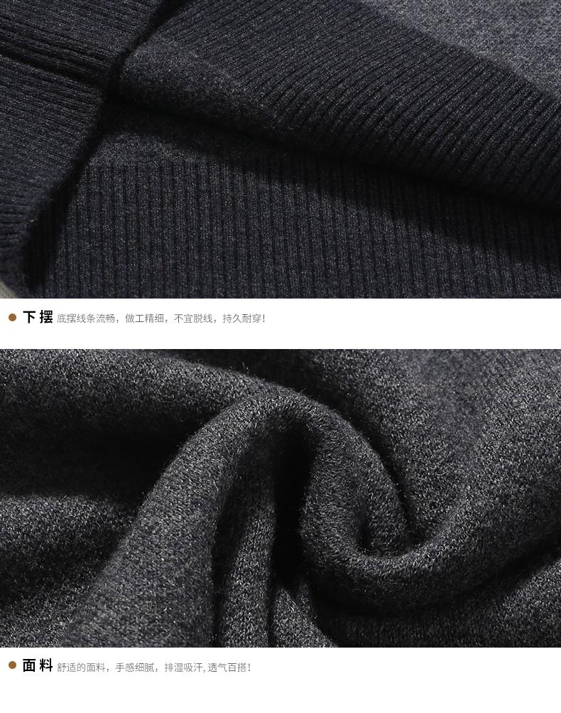 Áo len lông cừu nam Pierre Cardin 2017100 175 PEKDBB7736 - ảnh 19