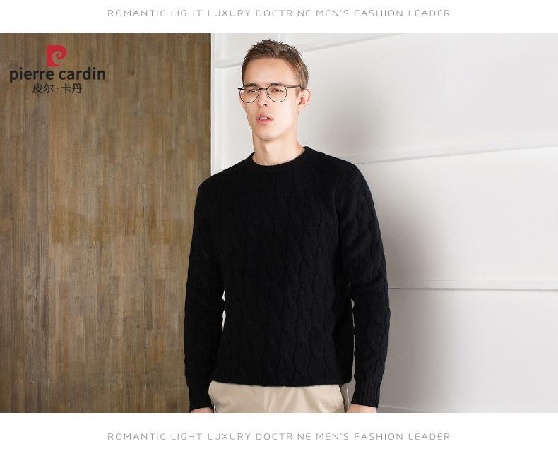 Áo len lông cừu nam Pierre Cardin 2017 180XL70 80KG WA78210 - ảnh 12