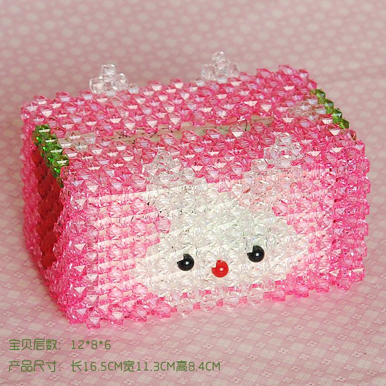 diy串珠纸巾盒卡通创意多功能餐巾纸收纳盒小兔子抽纸盒家居饰品 粉色