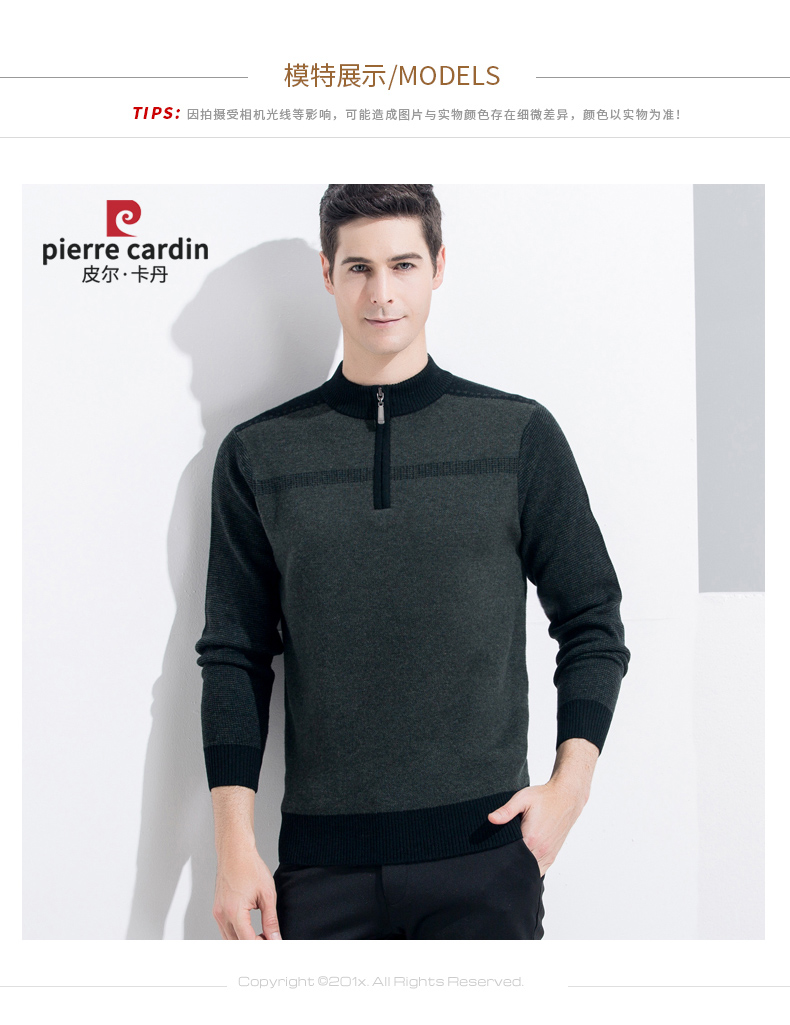 Áo len lông cừu nam Pierre Cardin 2017100 175 PEKDBB7736 - ảnh 8