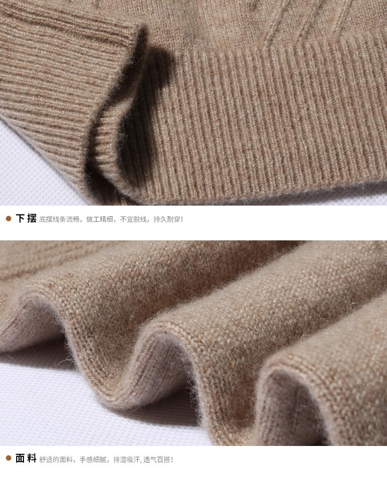 Áo len lông cừu nam Pierre Cardin 100 170 BB7819 - ảnh 15