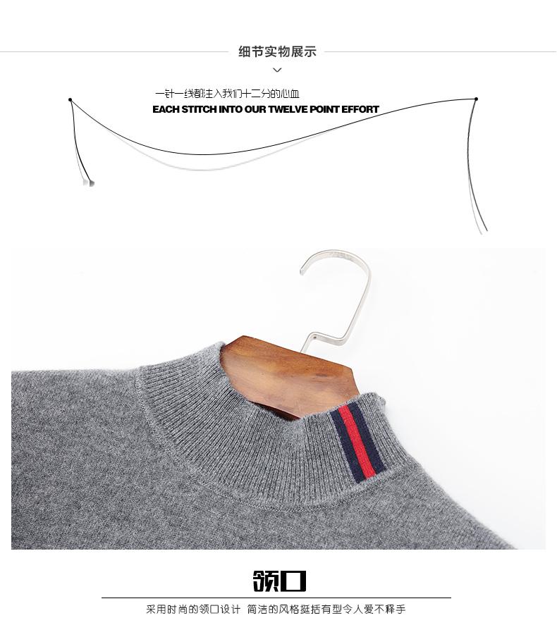 Áo len lông cừu nam Pierre Cardin 1002017 175L65 70KG WA095 - ảnh 25
