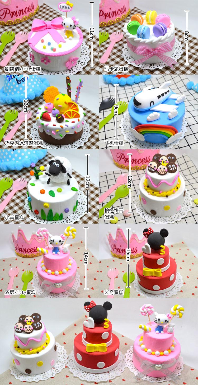 邦维 儿童橡皮泥 diy手工制作粘土彩泥益智玩具模具填充生日蛋糕套装