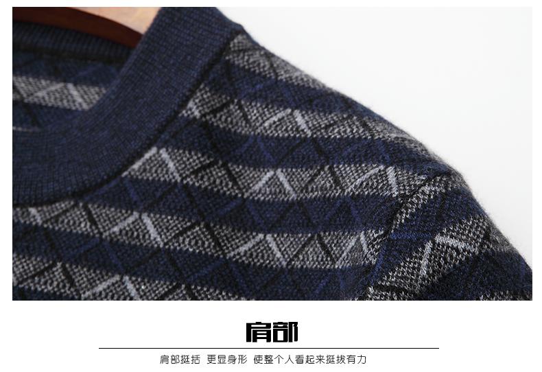 Áo len lông cừu nam Pierre Cardin 2017 1852XL80 90KG WA87025 - ảnh 17
