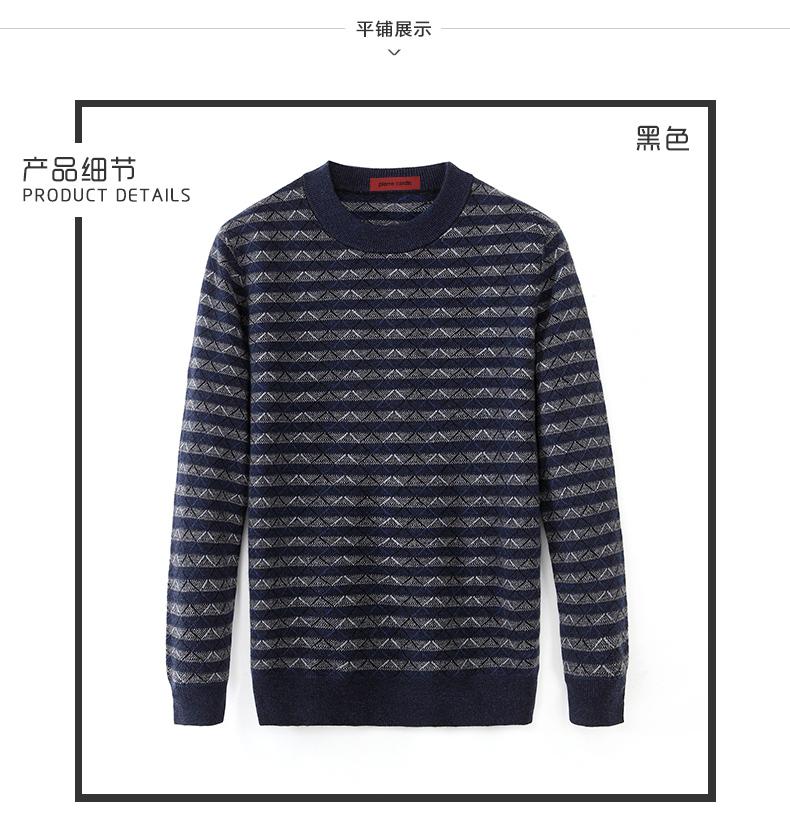 Áo len lông cừu nam Pierre Cardin 2017 1852XL80 90KG WA87025 - ảnh 5